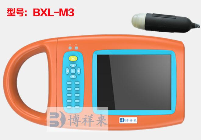 猪用B超机BXL-M3